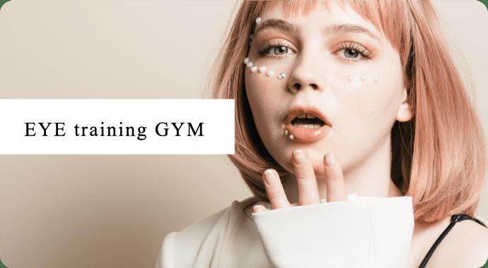 EYE training GYM
